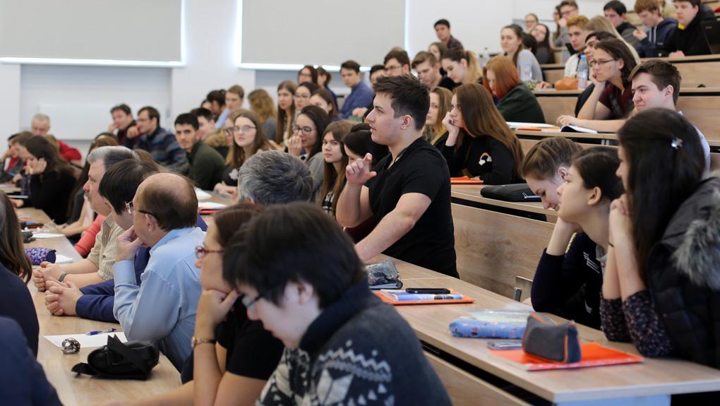 students_ball.jpg